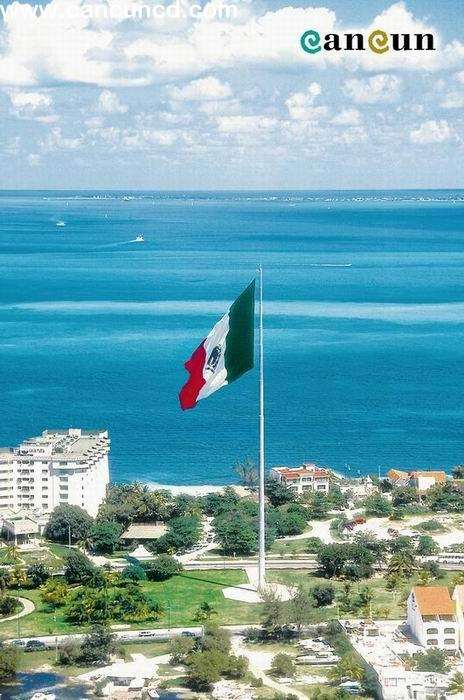 mexico flag. AE21-bandera-mexico-flag.jpg